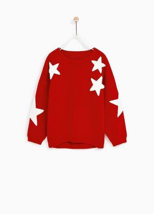 11-12 лет свитер с объемными рукавами zara