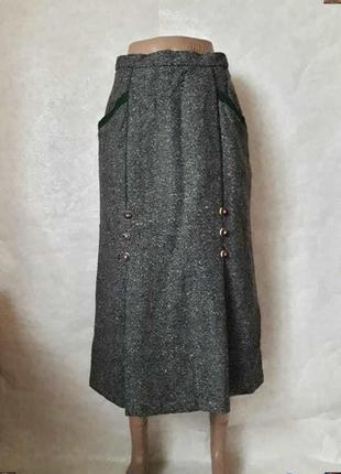 Новая шикарная шерстянная на 100 % юбка миди твид в сером цвет...