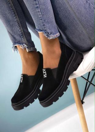 Женские замшевые туфли на удобной подошве
