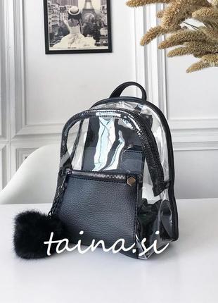 Силиконовый прозрачный рюкзак черный