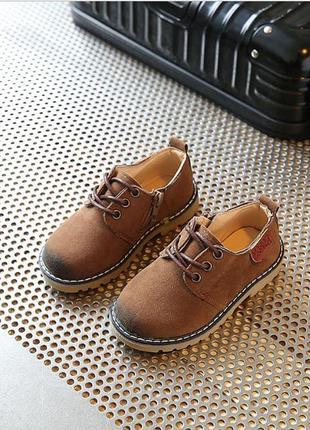 Стильные туфли на мальчика