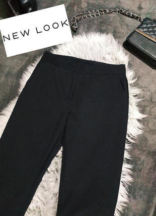 Качественные и стильные прямые брюки с высокой посадкой, new l...