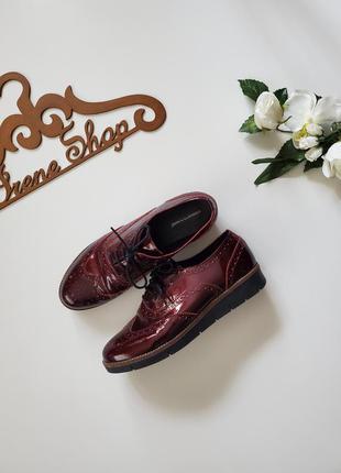 Фирменные кожаные туфли оксфорды roberto santi, размер 42 #роз...