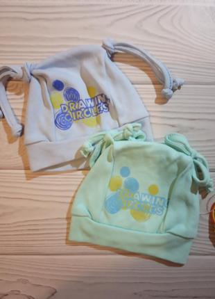 Трикотажные шапки для малышей 3-6 месяцев