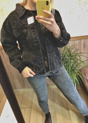 Крутая джинсовка/джинсовая куртка оверсайз винтаж