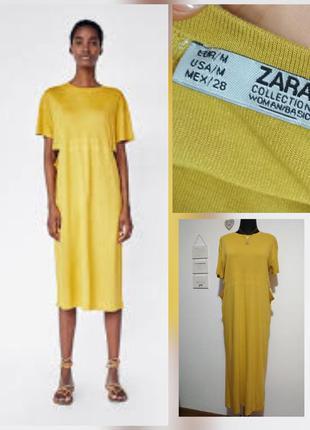 Базовое горчичное трикотажное платье миди с вырезами на талии ...