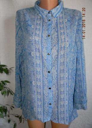 Шифоновая блуз-рубашка atmosphere