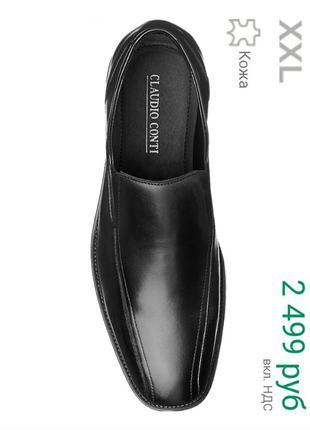 Claudio conti ботинки, мужские туфли, мужские ботинки, сапоги,...