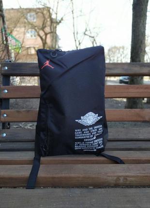 Рюкзак jordan air black