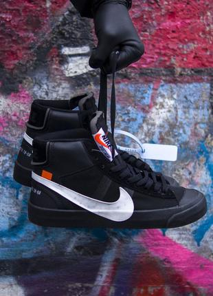 Nike air force x off-white black  скидка на крутые кроссовки н...