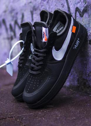 Nike air force x off-white black крутые кроссовки найк черные ...