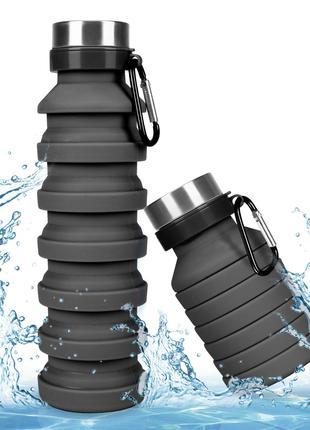 Складная силиконовая бутылка DEXT 01 Gray 550 мл. Дропшиппинг Опт