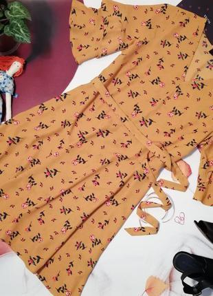 Модное платье на лето papaya, размер 14