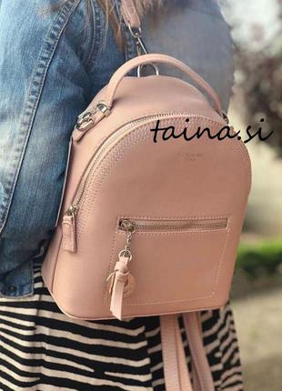 Рюкзак david jones 5957-2 пудровый классический розовый трансф...