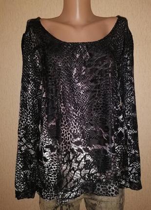 🔥🔥🔥женская кофта, блузка, джемпер с набивным велюровым рисунко...