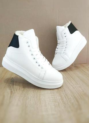 Кроссовки женские, белые кроссовки, зимняя обувь