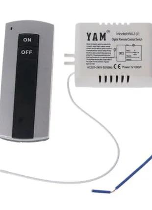 Комплект для дистанционного управления 220в на 1 нагрузку