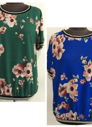 Блуза спортивного стиля трикотажная в цветочный принт двух цве...
