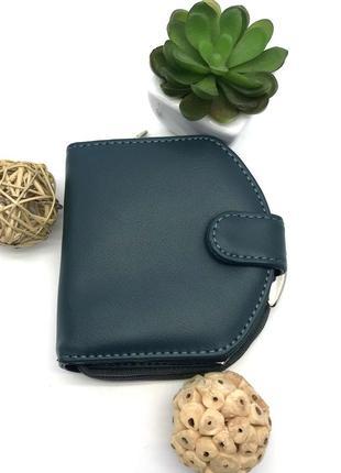 Зеленый женский кошелек saralyn