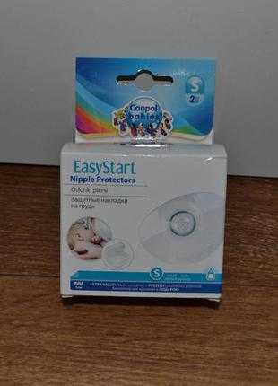 Накладка на сосок малая premium, 2шт - canpol babies