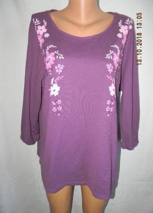 Трикотажная блуза большого размера