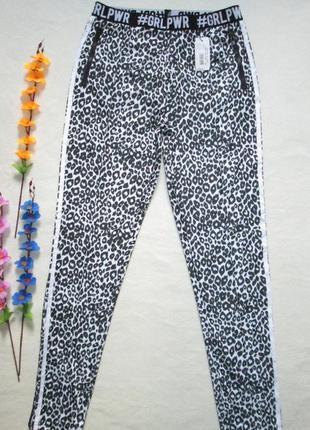 Трендовые модные эластиковые спортивные штаны в леопардовый пр...