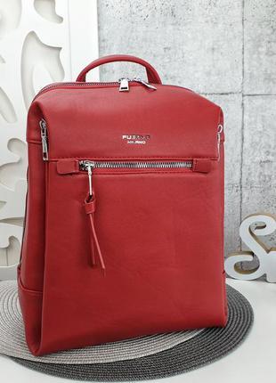 Рюкзак еко кожа есть цвета