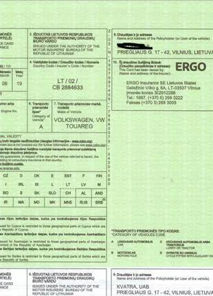 Литовская страховка цена на авто, где купить в Украине (КИЕВ)