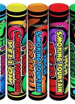 Набір кольорового диму 5 шашок, кольоровий дим, димові шашки, дым