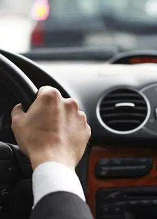 УСЛУГИ ВОДИТЕЛЯ, ПЕРЕГОН АВТО, Драйвер, Аренда авто с водителем !