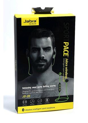 Bluetooth наушники Jabra JD-28