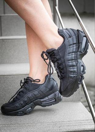 Nike air max 95 шикарные женские кроссовки найк черном цвете (...
