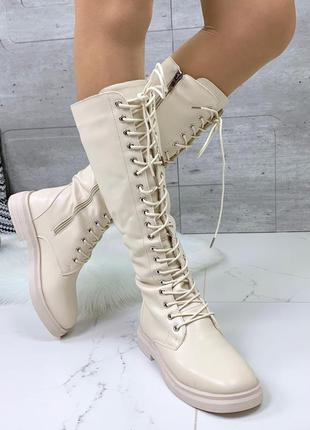 Бежевые сапоги на шнуровке, высокие бежевые ботинки на шнуровке