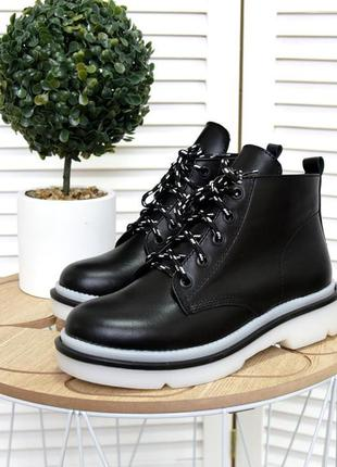 36-40. натуральная кожа. базовые демисезонные ботинки на белой...