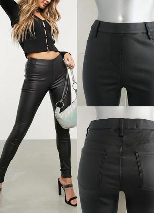 Стильные джинсы, джеггинсы next  с вощеным покрытием под кожу