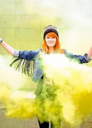 Кольоровий дим жовтий, Цветной Дым, длинная рукоятка, 60 сек