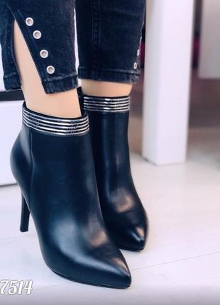 Демисезонные ботильоны на шпильке, чёрные ботинки на каблуке