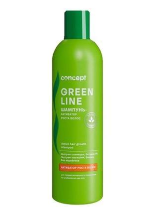 Шампунь-активатор роста волос concept green line active hair g...