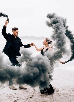 Ручний кольоровий дим, Чорний, димова шашка, самий густий, 45 сек