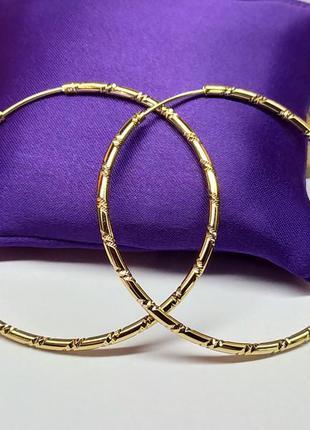 Позолоченные серьги-кольца с надсечками d 5 см, сережки, позолота