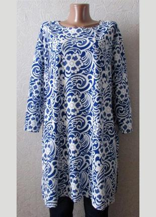 Стильная платье туника элен, большой размер!