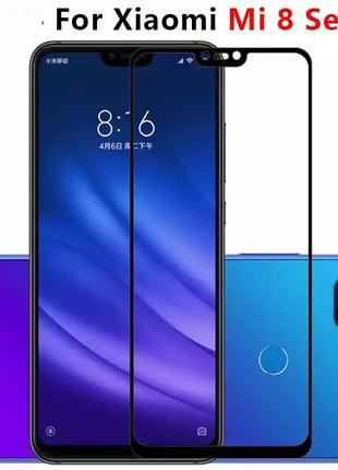 Xiaomi Mi8 - Закаленное, Защитное Стекло
