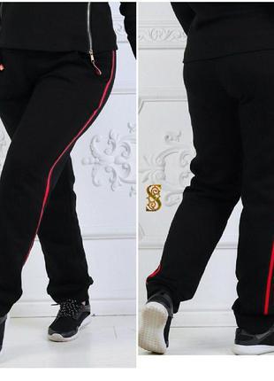 Классные теплые спортивные штаны на флисе