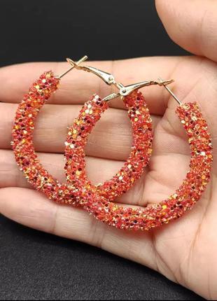 Серьги кольца блестящие оранжевые