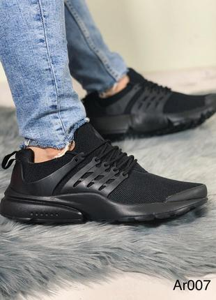 Невесомые мужские кроссовки под Nike, 5 расцветок