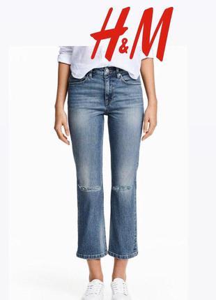 Обворожительные джинсы прямого укороченного кроя актуальная но...
