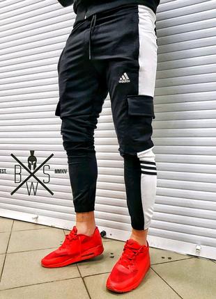 Штаны спортивные Adidas топ качество