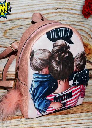 Детский рюкзак mom of girls