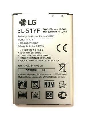 Аккумулятор Батарея АКБ LG G4 BL-51YF / 3000 mAh