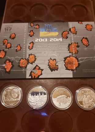 Ювілейні монети України 7 монет одним лотом